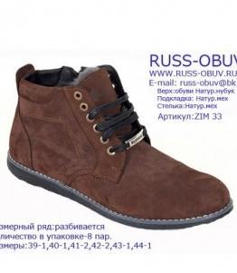 Ботинки мужские, фабрика обуви Русс-М, каталог обуви Русс-М,Махачкала