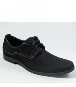 Полуботинки мужские , Фабрика обуви Kosta, г. Махачкала