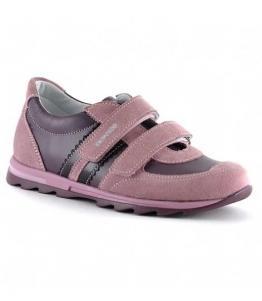 Кроссовки детские , фабрика обуви Детский скороход, каталог обуви Детский скороход,Санкт-Петербург