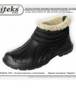 Ботинки с утеплителем, Фабрика обуви ЛиТЕКС, г. Ессентуки