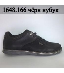 Мужские полуботинки оптом, обувь оптом, каталог обуви, производитель обуви, Фабрика обуви Flystep, г. Ростов-на-Дону