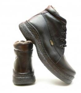 Ботинки женские РАБОТНИЦА утепленные, Фабрика обуви Центр Профессиональной Обуви, г. Москва