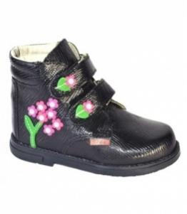 Детские ортопедические ботинки оптом, обувь оптом, каталог обуви, производитель обуви, Фабрика обуви Бугги, г. Егорьевск
