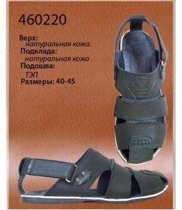 Сандалии мужские, Фабрика обуви Dals, г. Ростов-на-Дону