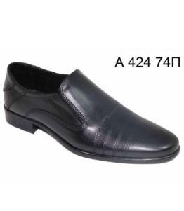 Туфли подростковые для мальчиков, Фабрика обуви Gassa, г. Москва