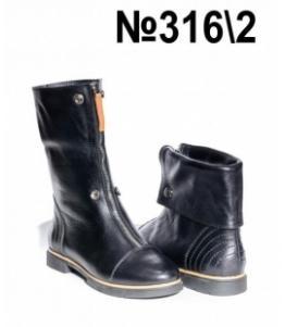 Ботинки женские, фабрика обуви AST, каталог обуви AST,Евпатория