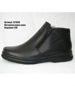 Ботинки мужские оптом, обувь оптом, каталог обуви, производитель обуви, Фабрика обуви Romer, г. Екатеринбург