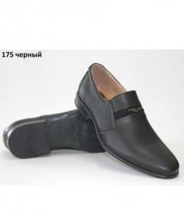 Туфли мужские оптом, обувь оптом, каталог обуви, производитель обуви, Фабрика обуви ЭЛСА-BIATTI, г. Таганрог