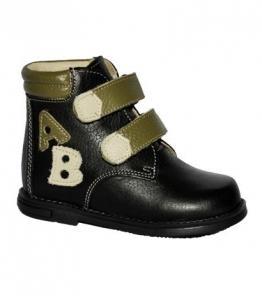 Ботинки детские, Фабрика обуви Бугги, г. Егорьевск