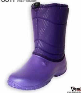 Сапоги женские, Фабрика обуви Сигма, г. Ессентуки