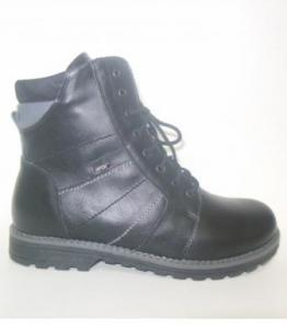 Ботинки детские, Фабрика обуви Ирон, г. Новокузнецк