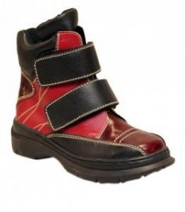 Ботинки детские, Фабрика обуви Росток, г. Биробиджан