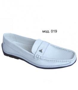 Мокасины женские оптом, Фабрика обуви ALEGRA, г. Ростов-на-Дону