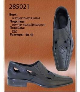 Туфли мужские летние, Фабрика обуви Dals, г. Ростов-на-Дону