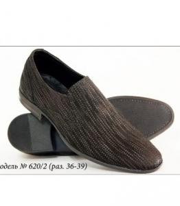 Полуботинки подростковые, Фабрика обуви Валерия, г. Ростов-на-Дону
