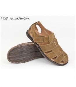 Полуботинки мужские, фабрика обуви AG, каталог обуви AG,Батайск