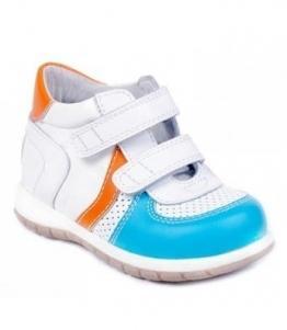 Ботинки ортопедические детские оптом, обувь оптом, каталог обуви, производитель обуви, Фабрика обуви Ринтек, г. Москва