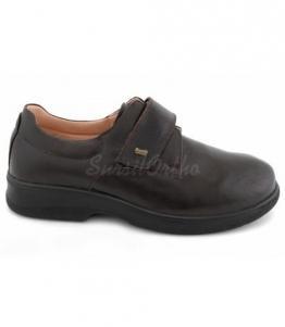 Обувь для диабетиков, Фабрика обуви Sursil Ortho, г. Москва