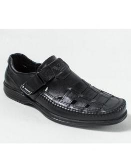 Сандалии мужские, Фабрика обуви Kosta, г. Махачкала