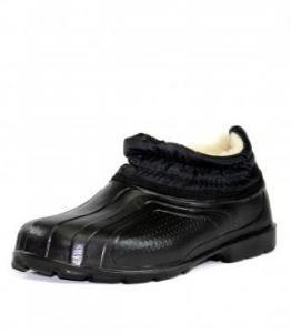 Полуботинки мужские ЭВА Элит, фабрика обуви Mega group, каталог обуви Mega group,Кисловодск