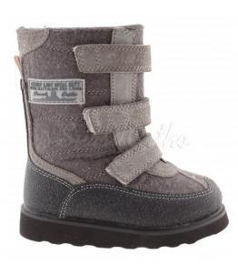 Валенки ортопедические детские, фабрика обуви Sursil Ortho, каталог обуви Sursil Ortho,Москва