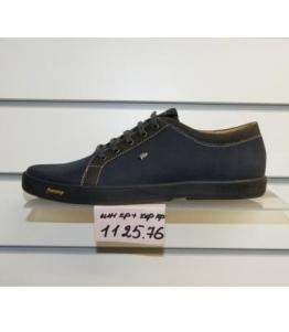 Мужские кеды оптом, обувь оптом, каталог обуви, производитель обуви, Фабрика обуви Flystep, г. Ростов-на-Дону