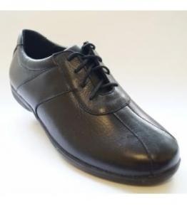 Полуботинки детские школьные, Фабрика обуви Рус-Шуз, г. Ярославль