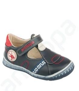 Полуботинки дошкольные для мальчиков, Фабрика обуви Антилопа, г. Коломна