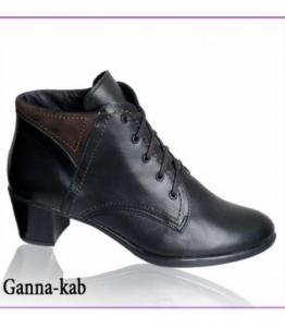 Ботинки Ganna-kab, фабрика обуви TOTOlini, каталог обуви TOTOlini,Балашов