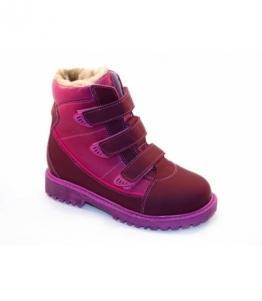 Детские ботинки, фабрика обуви BOS, каталог обуви BOS,Краснодар