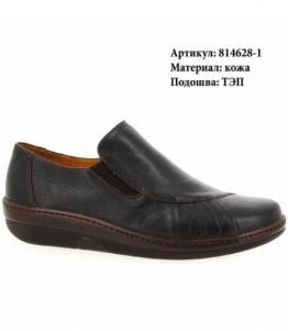 Туфли женские оптом, обувь оптом, каталог обуви, производитель обуви, Фабрика обуви Romer, г. Екатеринбург