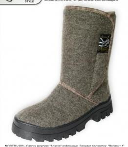 Сапоги мужские войлочные Аляска оптом, обувь оптом, каталог обуви, производитель обуви, Фабрика обуви ЛиТЕКС, г. Ессентуки