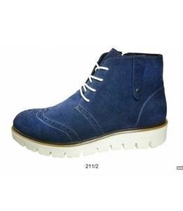 Ботинки женские демисезонные, Фабрика обуви Магнум-Юг, г. Ростов-на-Дону