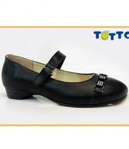 Туфли детские для девочек, Фабрика обуви Тотто, г. Санкт-Петербург