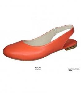 Босоножки женские, фабрика обуви Магнум-Юг, каталог обуви Магнум-Юг,Ростов-на-Дону