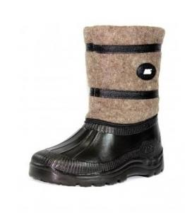 Валенки мужские на основе ЭВА, Фабрика обуви Mega group, г. Кисловодск