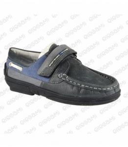 Мокасины детские оптом, обувь оптом, каталог обуви, производитель обуви, Фабрика обуви Парижская комунна, г. Москва