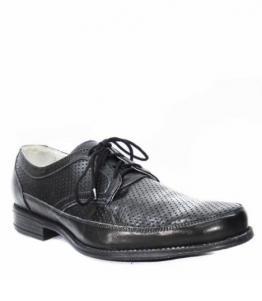 Полуботнки мужские, Фабрика обуви Меркурий, г. Санкт-Петербург