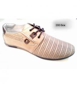 Мокасины мужские, Фабрика обуви RosShoes, г. Ростов-на-Дону