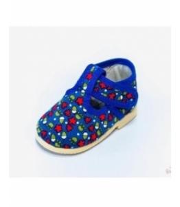 Тапочки детские, Фабрика обуви Башмачок, г. Чебоксары