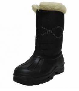Сапоги женские Аляска, Фабрика обуви Оптима, г. Кисловодск
