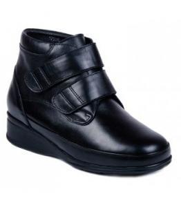 Ботинки ортопедические женские оптом, обувь оптом, каталог обуви, производитель обуви, Фабрика обуви Ринтек, г. Москва