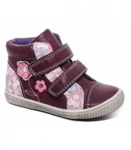 Ботинки дошкольные, фабрика обуви Milton, каталог обуви Milton,Чехов