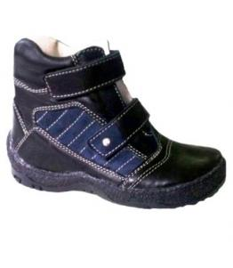 Ботинок подростковый, Фабрика обуви Бугги, г. Егорьевск