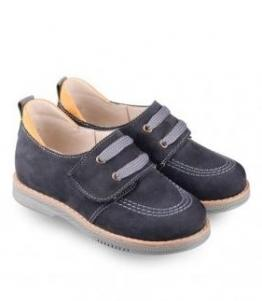 Полуботинки детские профилактические для мальчиков, фабрика обуви Tapiboo, каталог обуви Tapiboo,Санкт-Петербург