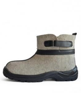 Ботинки войлочные, Фабрика обуви Яхтинг, г. Чебоксары