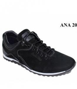 Кроссовки мужские оптом, обувь оптом, каталог обуви, производитель обуви, Фабрика обуви Gassa, г. Москва