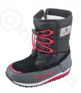 Сапоги детские дошкольные Дутики оптом, обувь оптом, каталог обуви, производитель обуви, Фабрика обуви Антилопа, г. Коломна