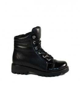 Ботинки Kumi из натуральной кожи, Фабрика обуви Kumi, г. Симферополь