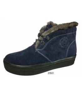 Ботинки женские зимние, Фабрика обуви Магнум-Юг, г. Ростов-на-Дону